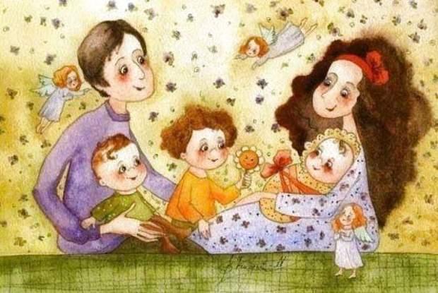 День родини