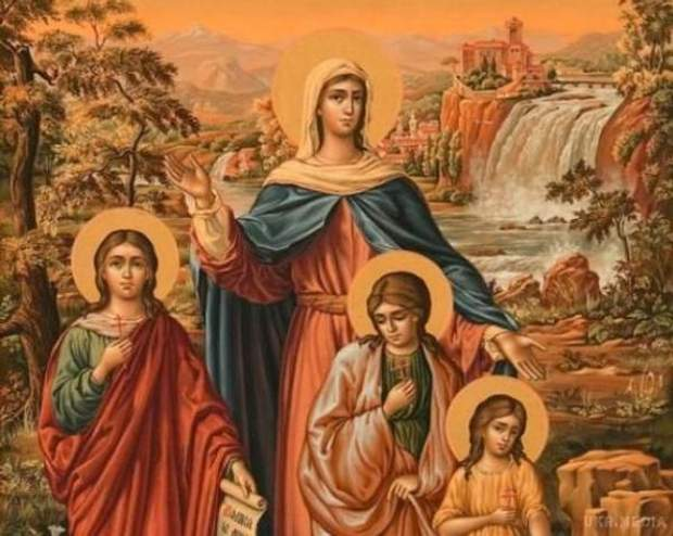 Веры, Надежды, Любви и их матери Софии: дата праздника и что нельзя делать в этот день