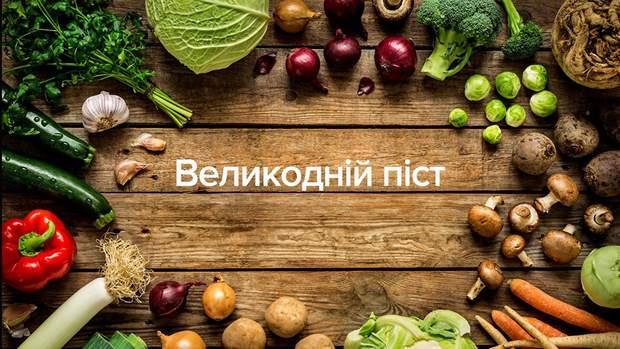Великдень 2019 в Україні