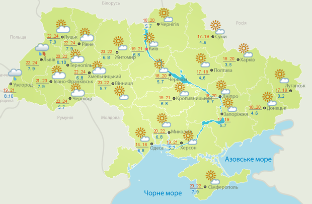 Погода. Україна, негода, тепло, сонячно, 10 квітня