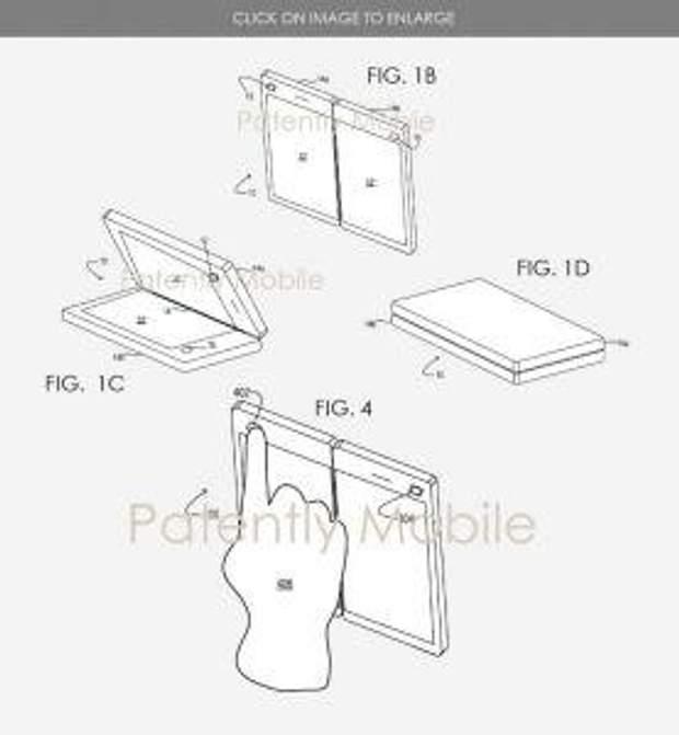 Новий патент Microsoft
