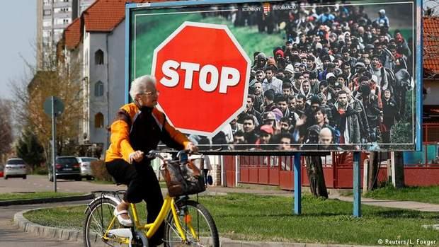 Антиміграційна реклама правлячої партії Фідес в Угорщині