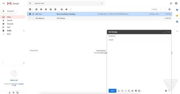 Як зміниться  Gmail