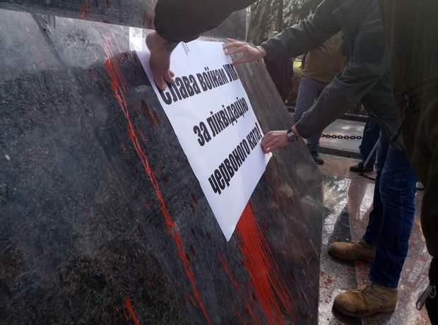 бійка пам'ятник Ватутіну заворушення