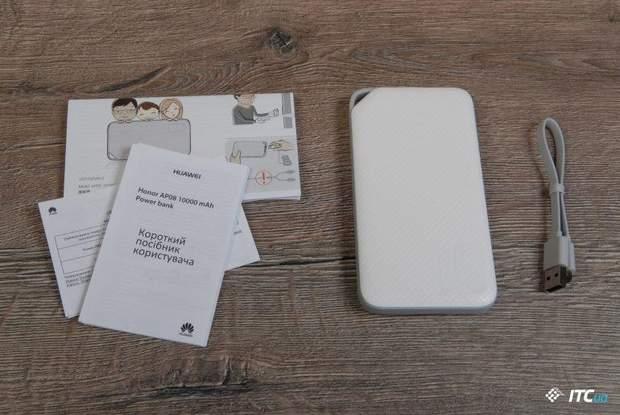 Комплектація Huawei AP08Q