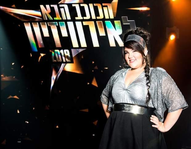 Євробачення 2018: Нетта Барзілай – біографія