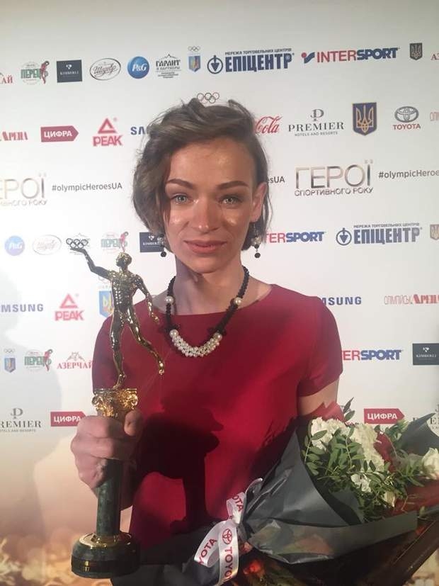 Людмила Ляшенко отримала