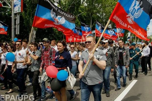 За організація масових заходів на підтримку ворога учасникам демонстрацій можуть заборонити займати певні посади