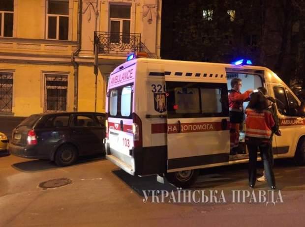 Бійка Київ