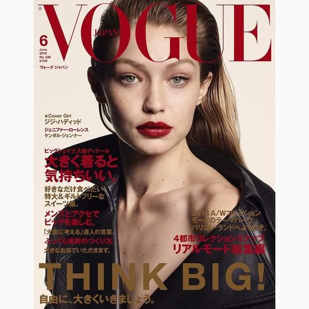 Джіджі Хадід знялась для Vogue Japan