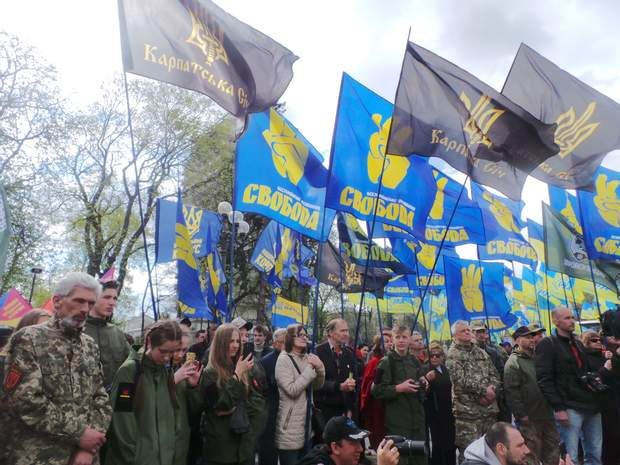 Київ, мітинг біля Верховної Ради, активісти вимагали надати добровольцям статус учасників бойових дій