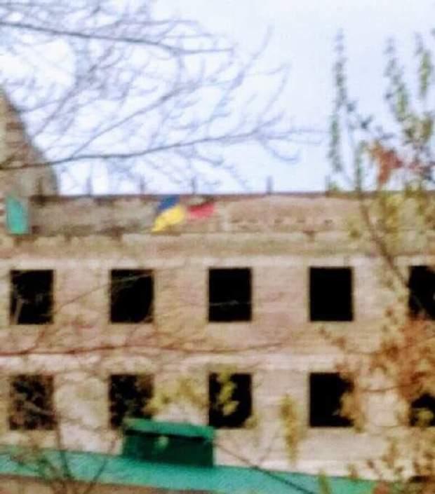 Донецьк прапор УПА