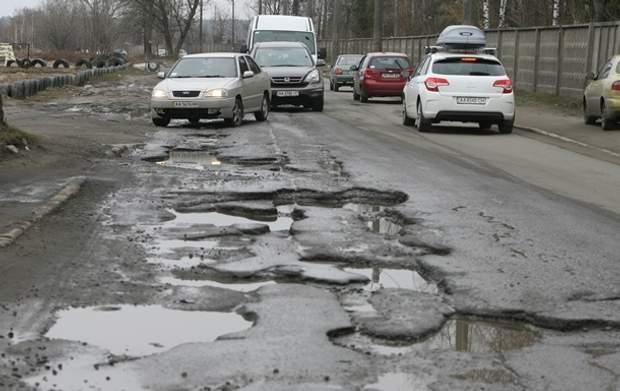 Розбиті дороги України-1