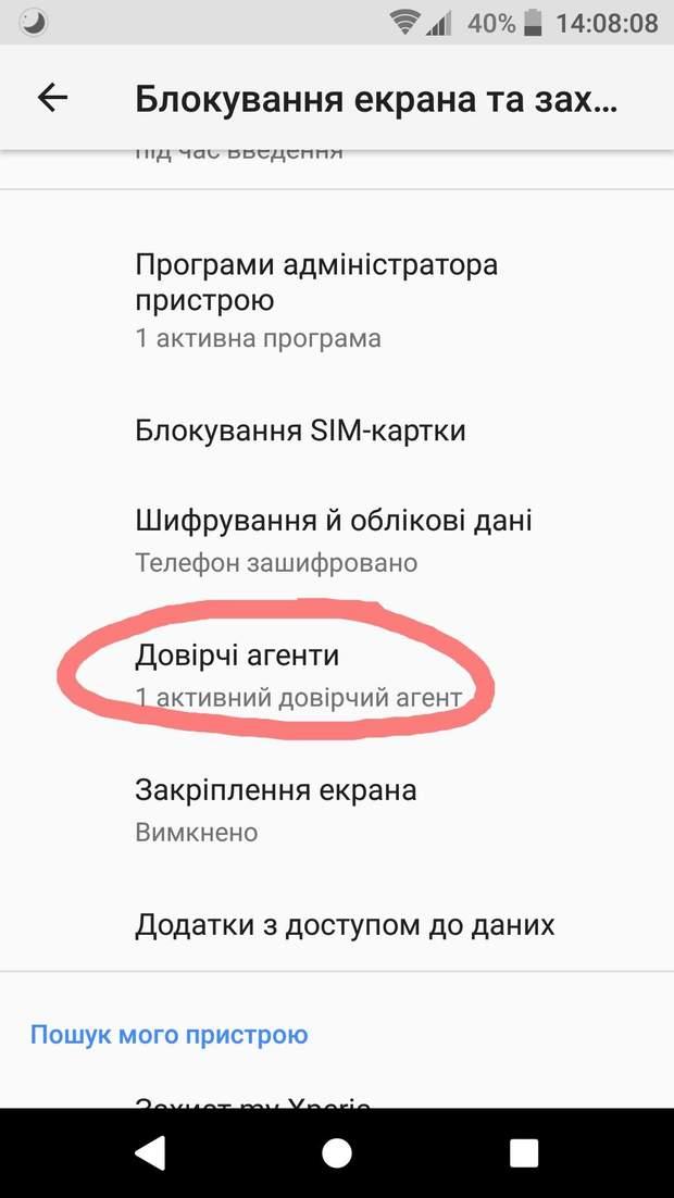 Як покращити роботу смартфону на Android