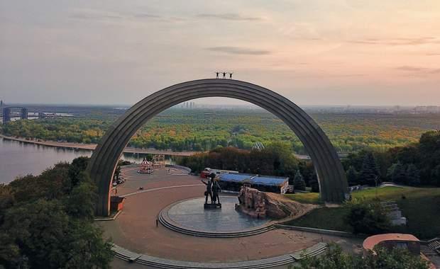Неймовірний краєвид на Київ