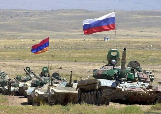 Базы РФ в Армении