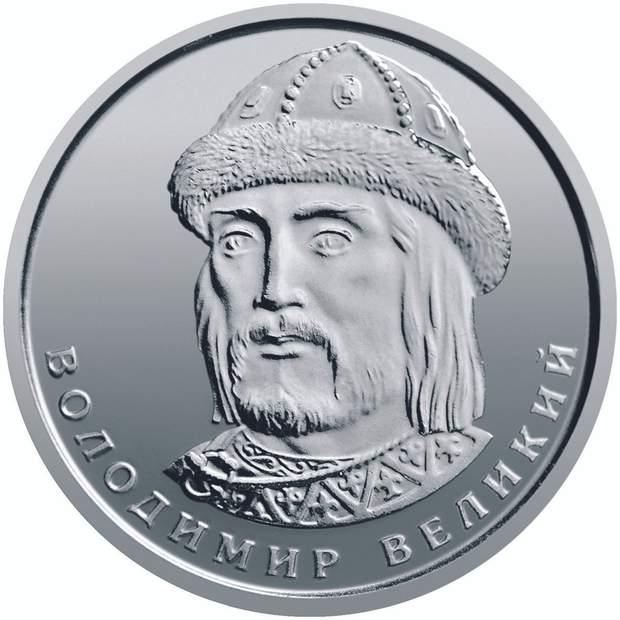 В Україні вводять в обіг нові гривневі монети: як вони виглядають