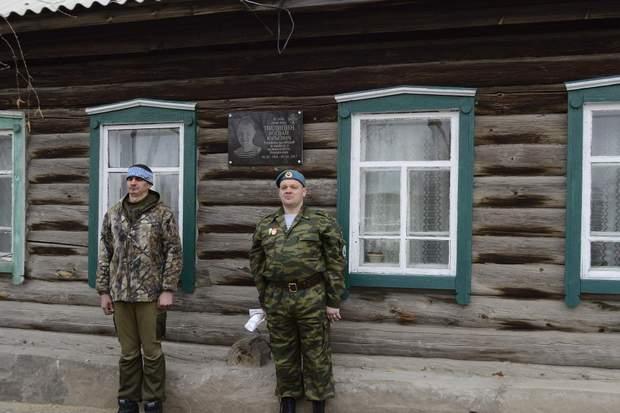 Новоросія, Росія, Казанський, герой, будинок, бойовик, Донбас