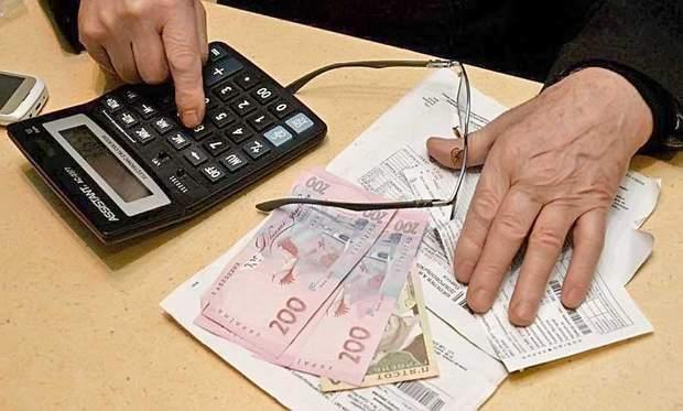 Субсидії Україна Кабмін зміни