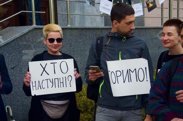 протест проти погрому ромського табору