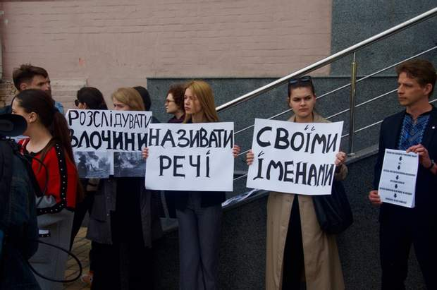 мітинг проти погрому табору ромів на Лисій Горі