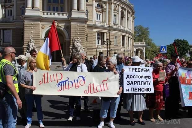 Мітинг 1 травня в Одесі