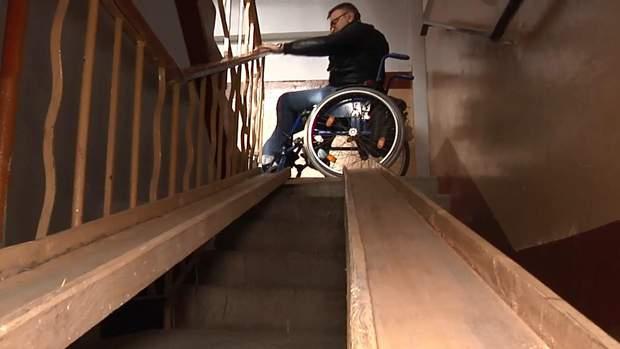 людина з інвалідністю
