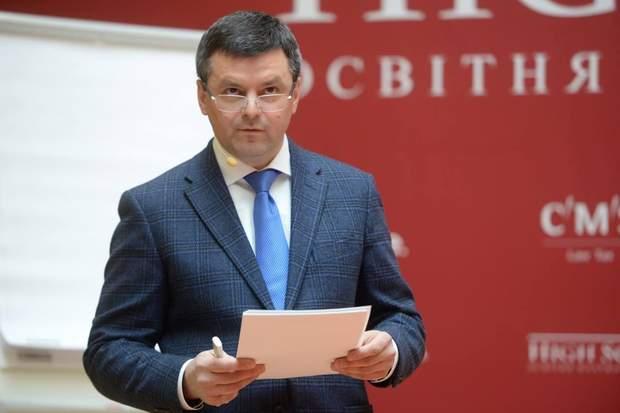 Андрій Горяйнов