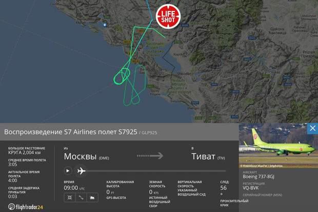 Serebro, авіація, Чорногорія, літак, катастрофа, смерть, аварія