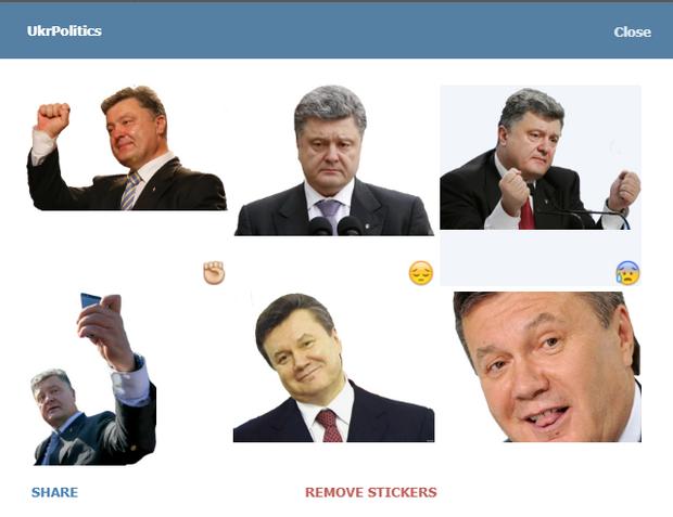 Скріншот стікерпаку UkrPolitics