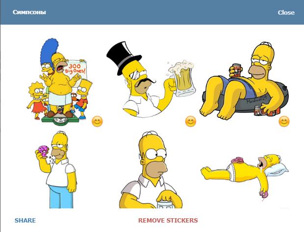 Скріншот стікерпаку Сімпсони