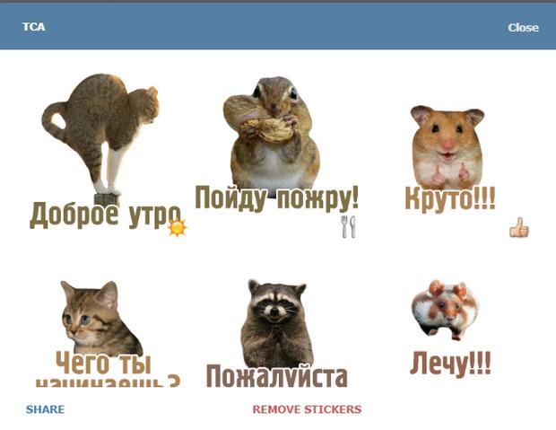 Скріншот стікерпаку ТСА