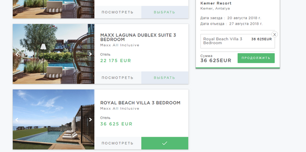Туреччина, Петренко, відпочинок, Портнов, Maxx Royal Kemer Resort, Royal Beach Villa