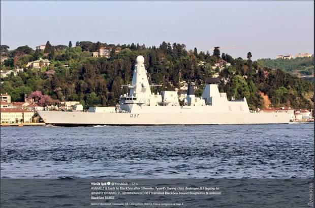 Військові кораблі НАТО Чорне море