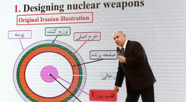 Беньямін Нетаньягу заявив, що Іран брехав усьому світу про свої ядерні