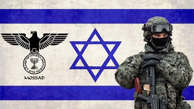 Ізраїльський