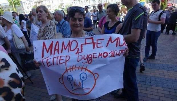 Мітинг переселенців у Вінниці
