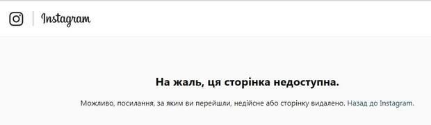 Муса Саітов Інстаграм
