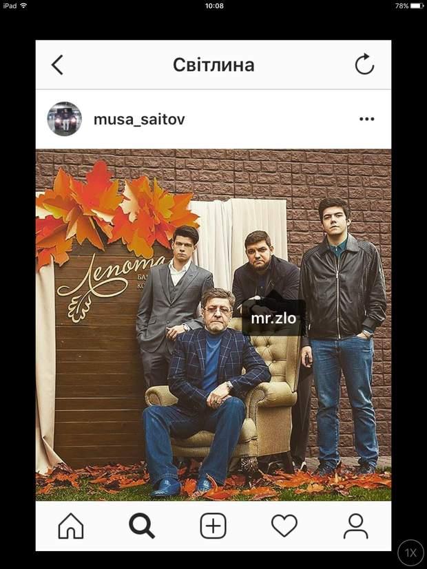 Побиття Найєма Муса Саітов