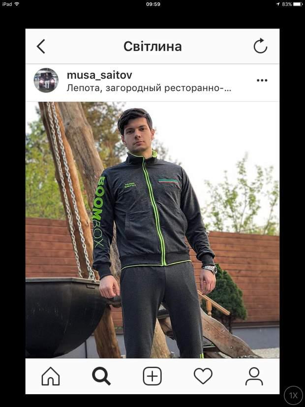 Муса Саітов