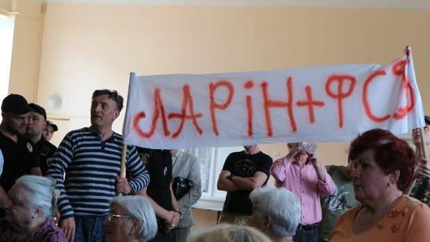 Ларін, ФСБ, Кропивницький, зеленка, Опоблок, протести, активісти