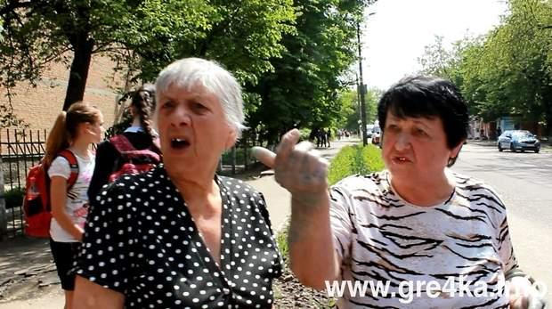 Ларін, ФСБ, Кропивницький, зеленка, Опоблок, протести, активісти, пенсіонери