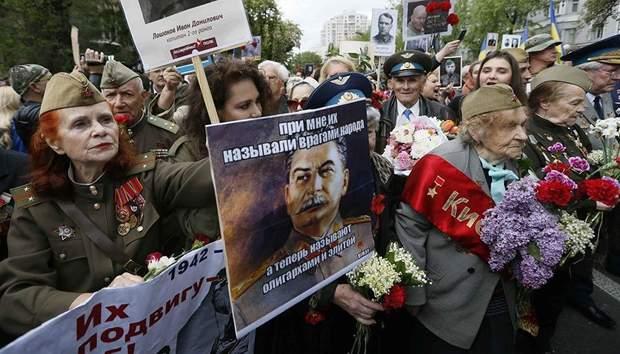 День перемоги Росія