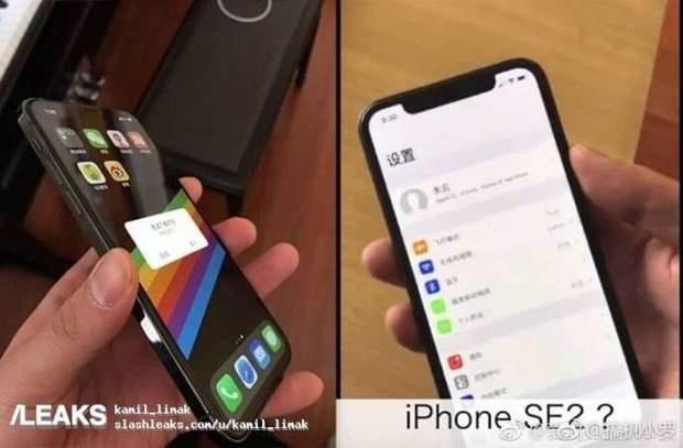 В мережі з'явилися фото iPhone SE 2