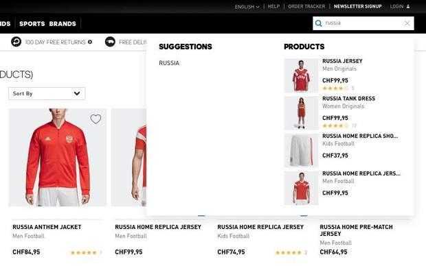 Adidas СРСР СССР одяг скандал