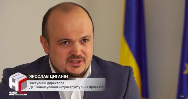 Ярослав Циганін