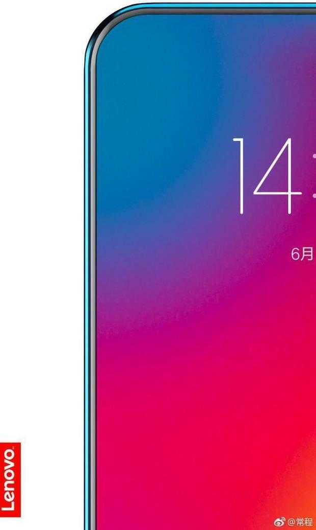 Тизер нового смартфону від Lenovo