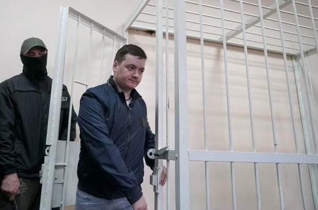 Олександр Карамушко хабар СБУ