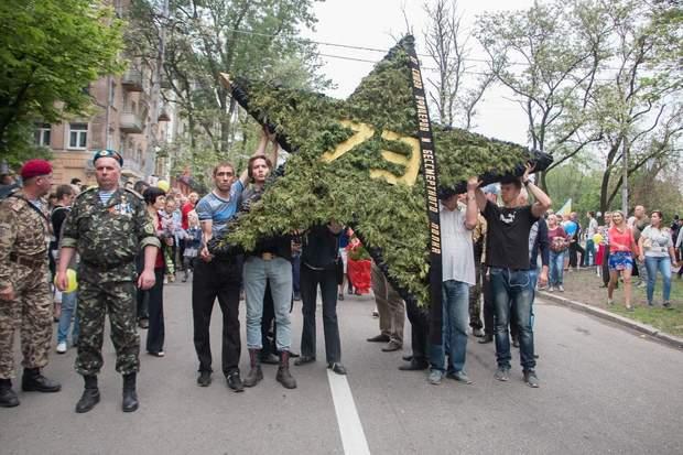 Дніпро 9 травня День Перемоги сутички провокації