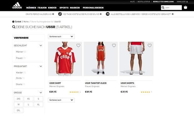 Adidas СРСР Радянський Союз скандал одяг